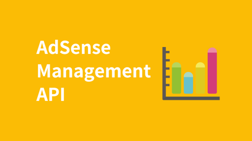 AdSense Management API