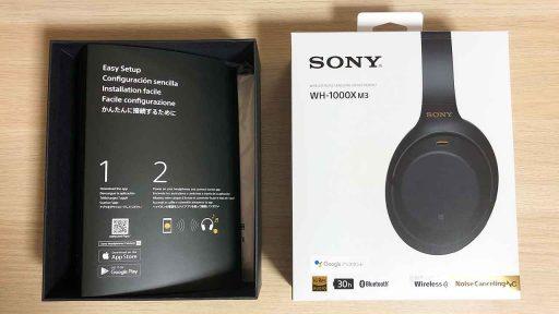 SONY ワイヤレスノイズキャンセリングヘッドホン WH-1000XM3