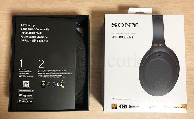 SONY ワイヤレスノイズキャンセリングヘッドホン WH-1000XM3 外箱・開封