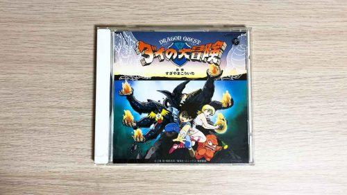 「ドラゴンクエスト ダイの大冒険」サウンドトラック収録曲の一覧と感想