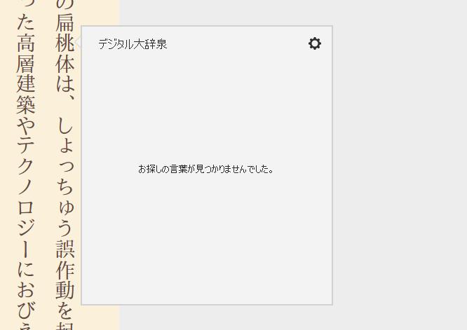 Kindle for PC のダウンロードと ... - pc-karuma.net