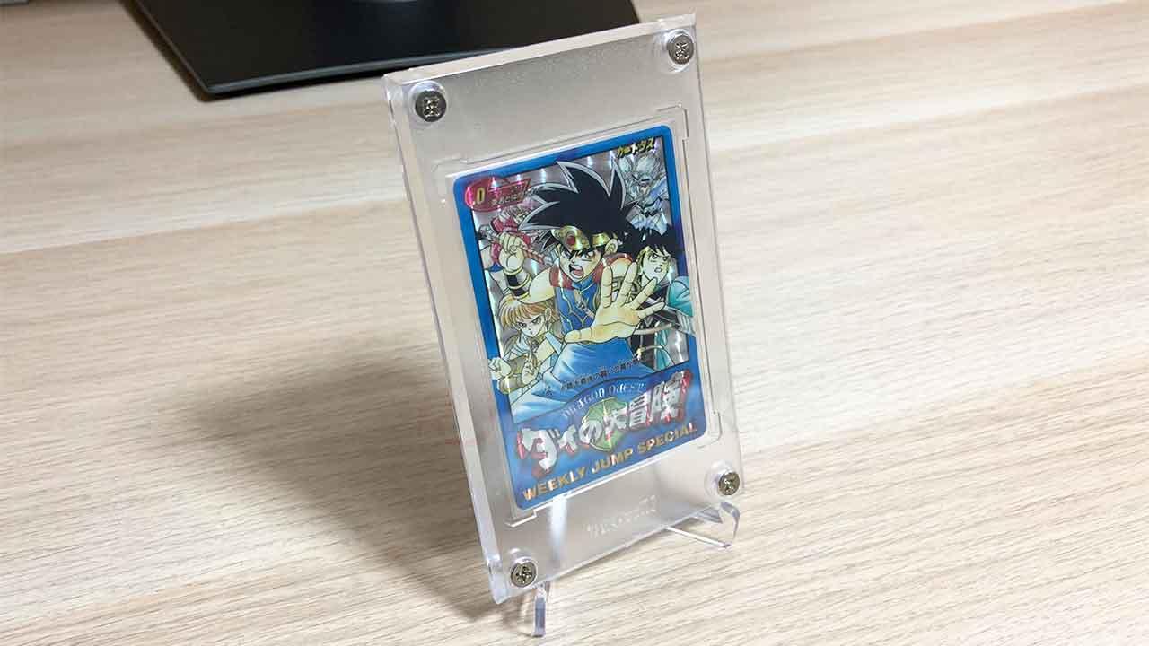 ダイの大冒険カードダス「No.0」表