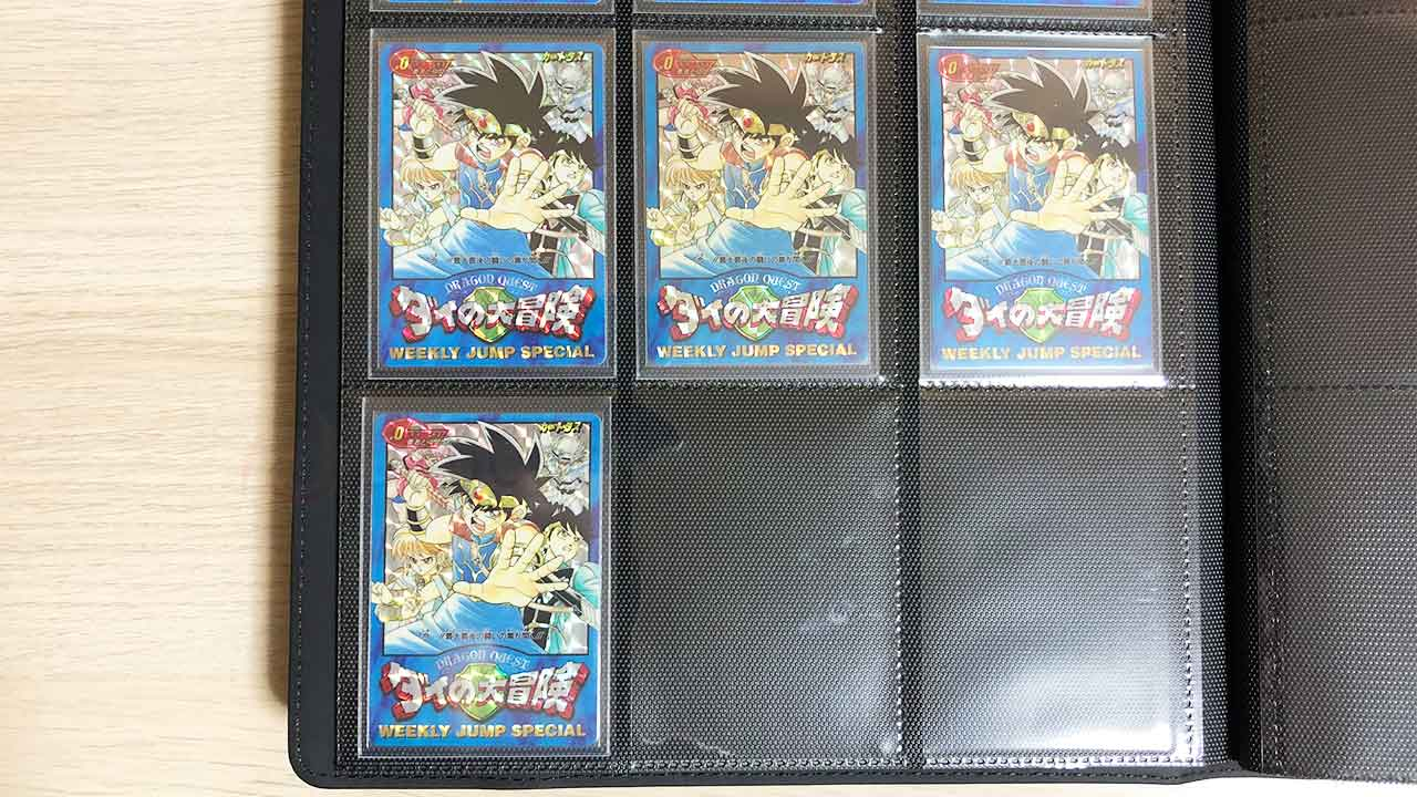 ダイの大冒険カードダス「No.0」コレクション