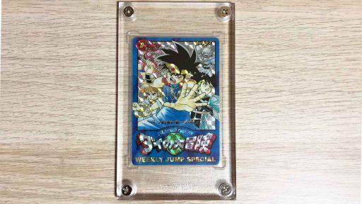 ダイの大冒険カードダス「No.0」