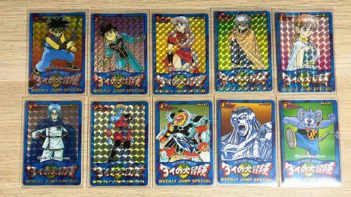 ダイの大冒険6周年記念カードダス「LIMITED 3000 SET」No.1~10