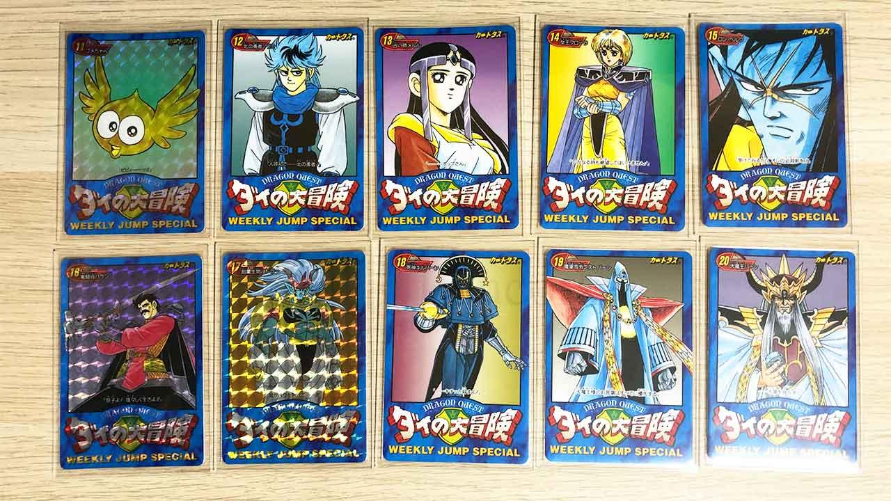 ダイの大冒険6周年記念カードダス「LIMITED 3000 SET」No.11~20