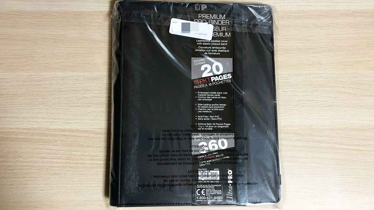 Ultra Pro Premium PRO-BINDER Padded Leatherette