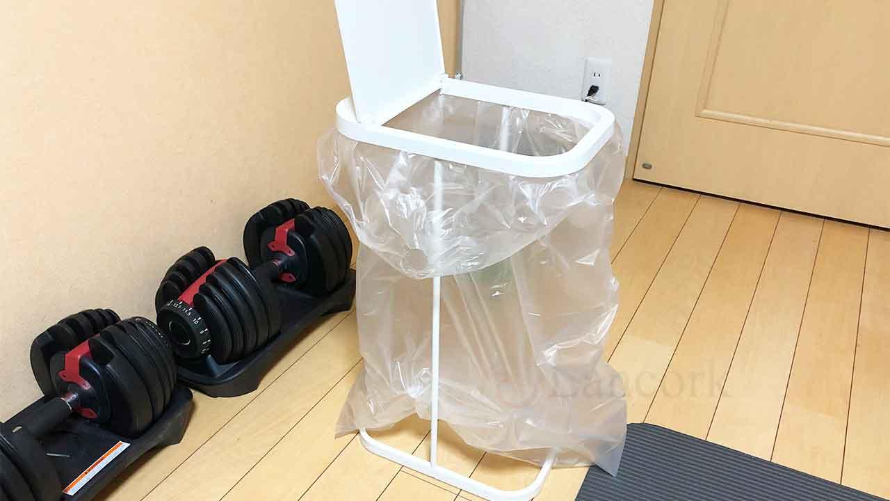 山崎実業のゴミ箱「分別ゴミ袋ホルダー ルーチェ」フタを開けたところ