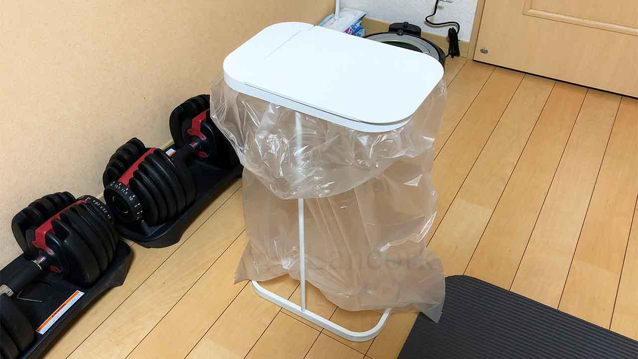山崎実業のゴミ箱「分別ゴミ袋ホルダー ルーチェ」フタを閉めたところ