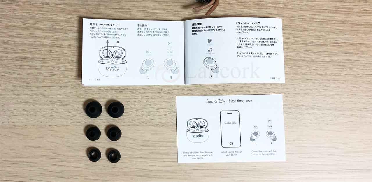 Sudio TOLV 説明書と交換用イヤーパッド
