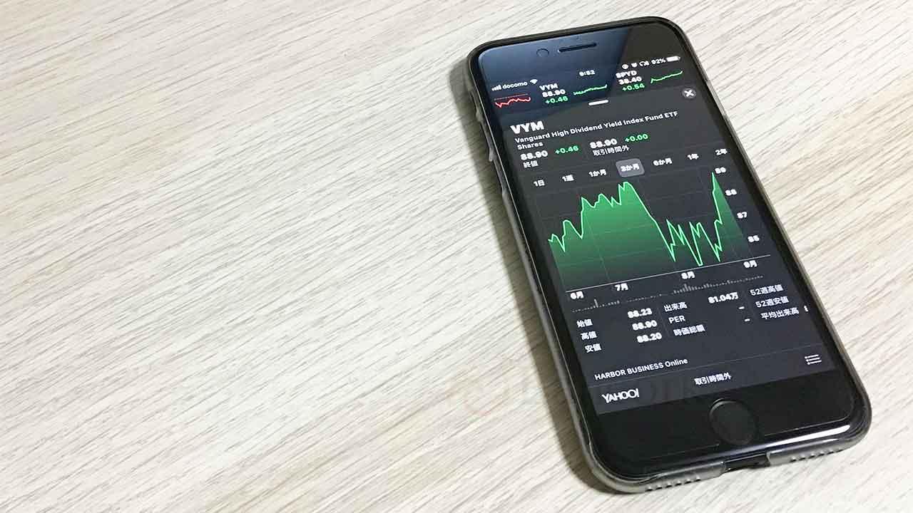 iPhoneで株価を見る