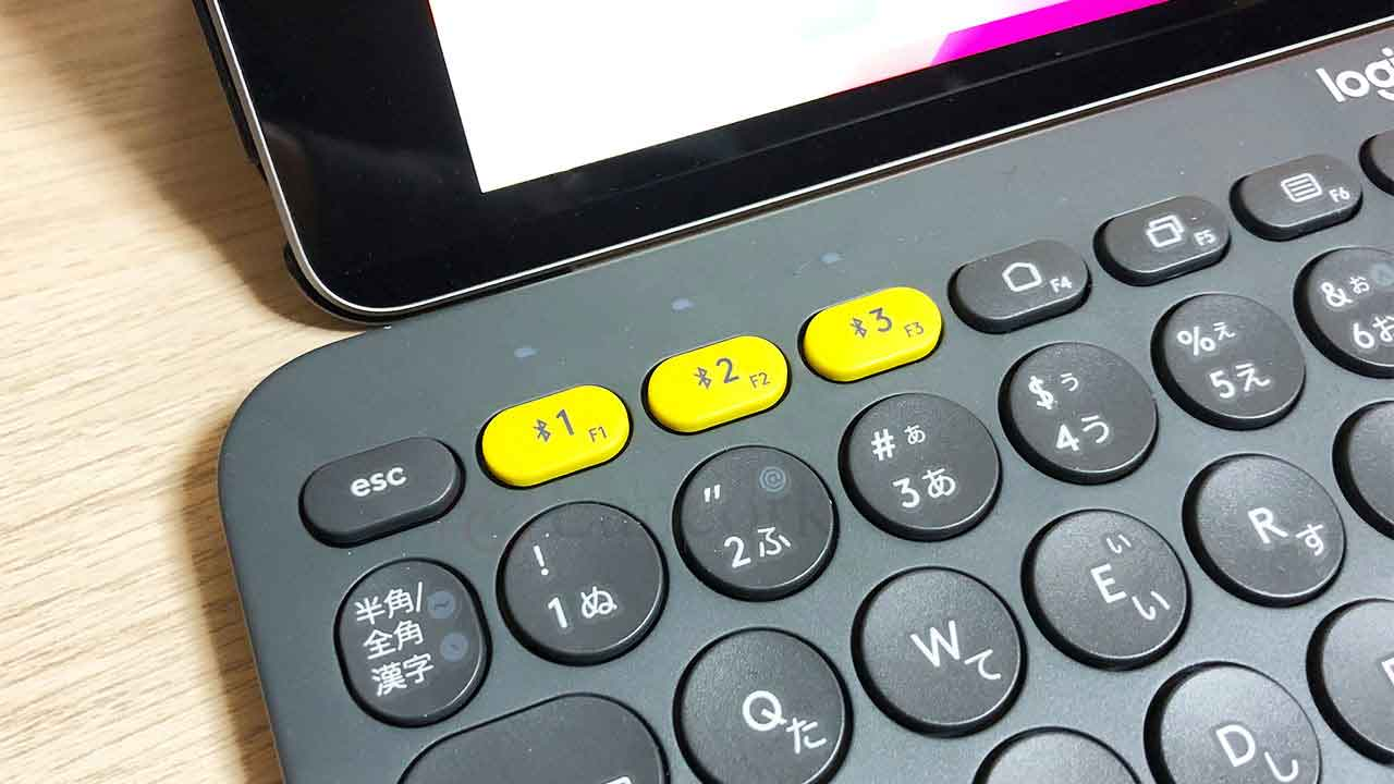 ロジクールのキーボード K380 F1~F3キー