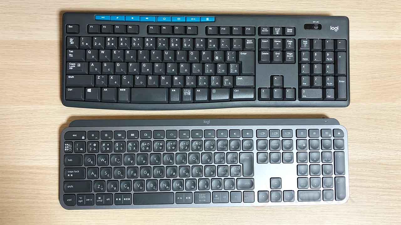 ロジクールのキーボード「KX800 MX Keys」K275との比較
