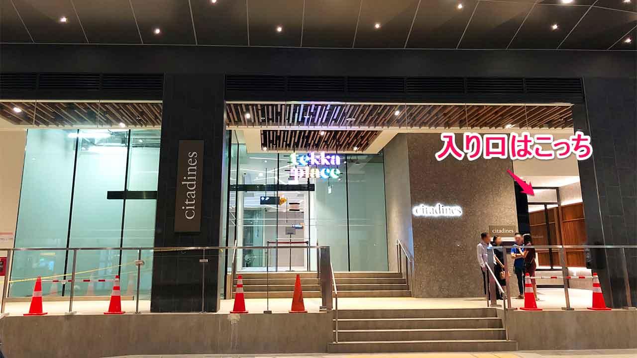 シタディーン ローチョー シンガポール裏側の入口