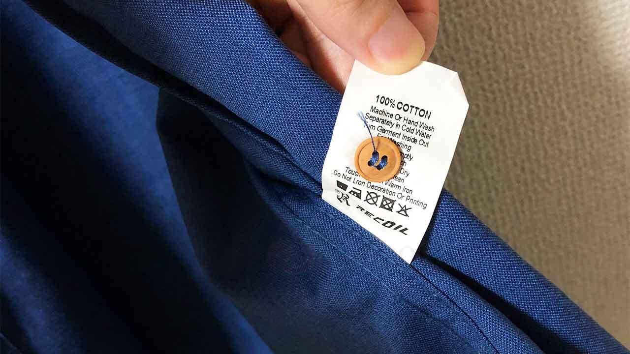 シンガポールのローカルブランド「RECOIL」の5分袖シャツの素材
