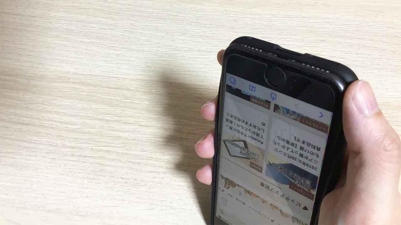 SpigenのiPhone8・iPhone7ケース 取り外しやすい