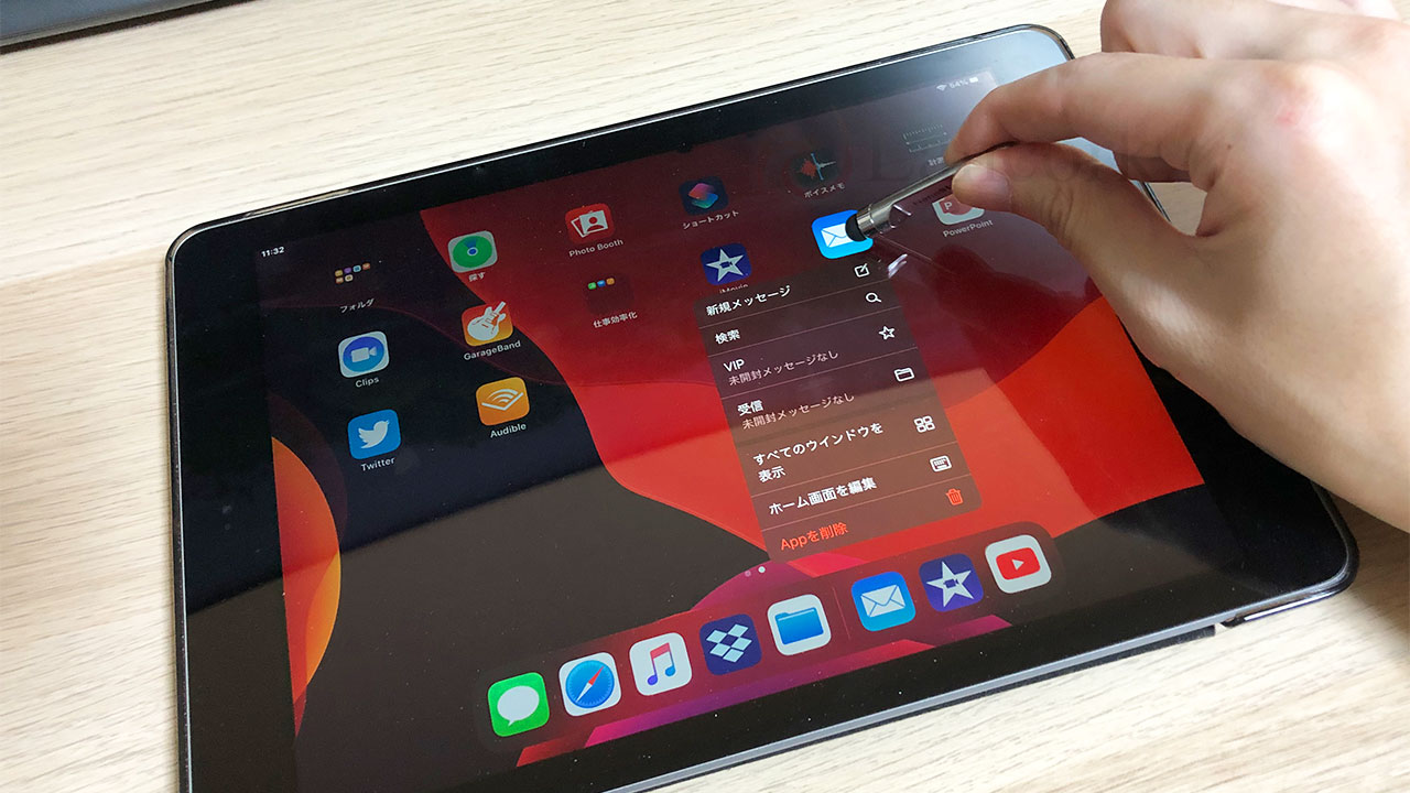 KeySmart Nano Stylus でiPad操作