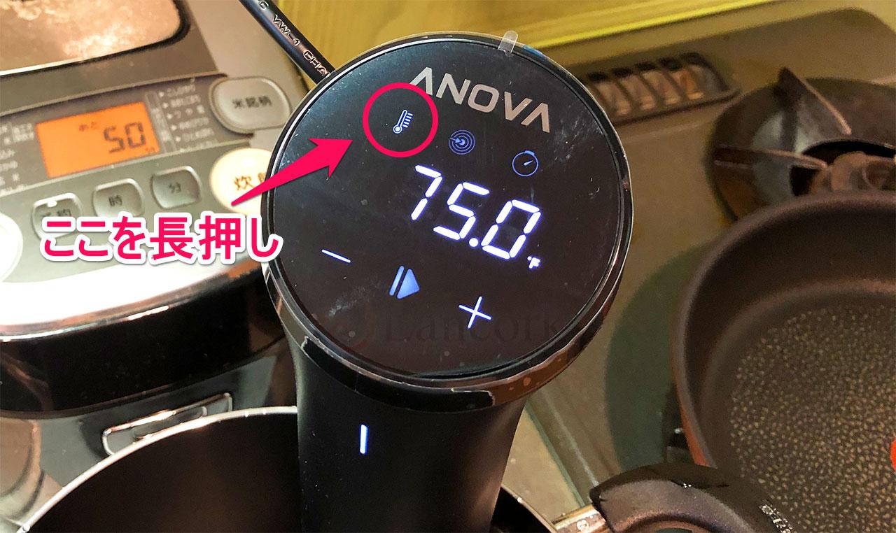 Anova Precision Cooker Nano 華氏表示