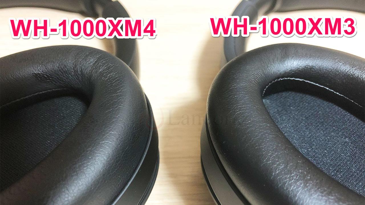 SONYのノイズキャンセリングヘッドホン「WH-1000XM4」 WH-1000XM3との比較