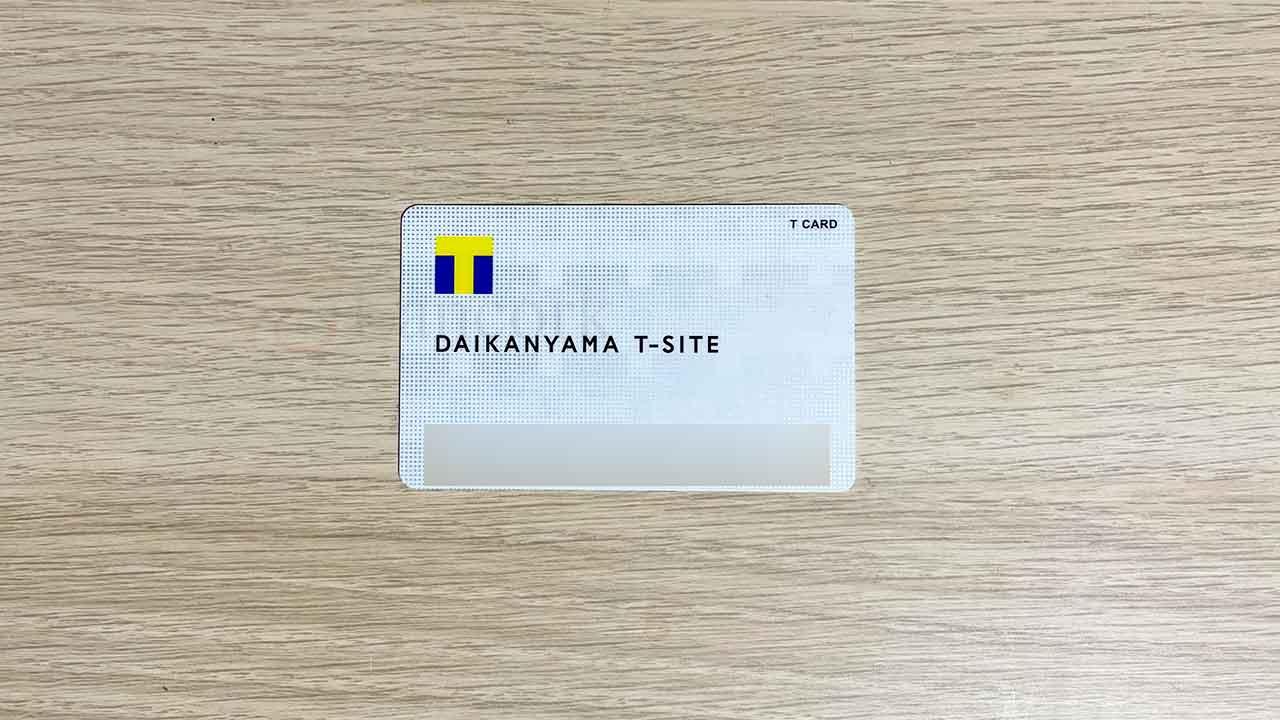代官山T-SITE 限定Tカード