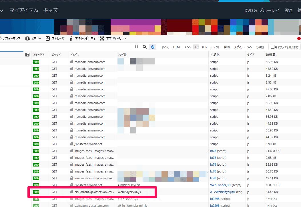 PIXELAの「Xit mobile」とAmazonプライムビデオのWebPlayerSDK.js